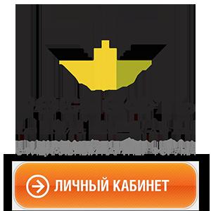 РН карт личный кабинет лого