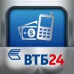 Войти в личный кабинет ВТБ онлайн и проверить бонусы по программе Коллекция