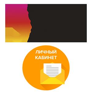 УрФУ личный кабинет лого