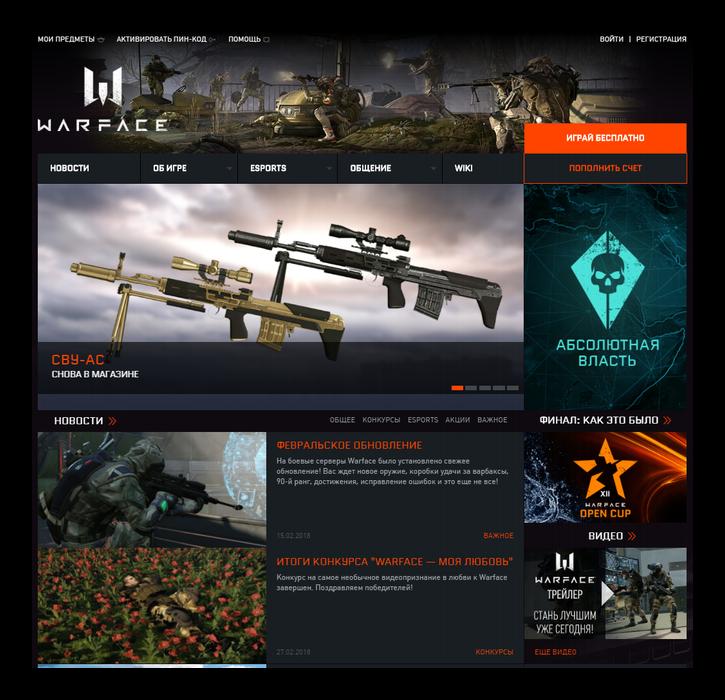 Варфейс официальный сайт