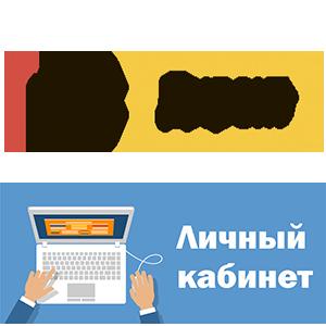 Яндекс Директ личный кабинет лого