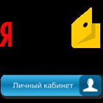 Как зарегистрироваться и войти в личный кабинет Яндекс Кошелек