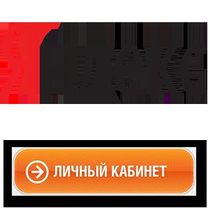 Яндекс личный кабинет лого
