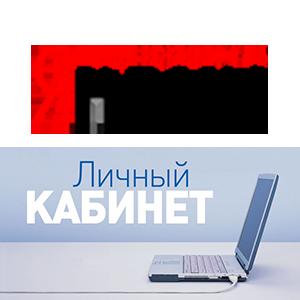 Яндекс Недвижимость личный кабинет лого