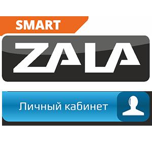 Zala личный кабинет логотип