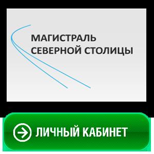 ЗСД личный кабинет лого