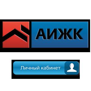 ЛК АИЖК Лого