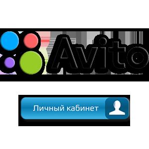 ЛК Avito Лого