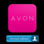 Войти в личный кабинет (моя страница) Эйвон Россия