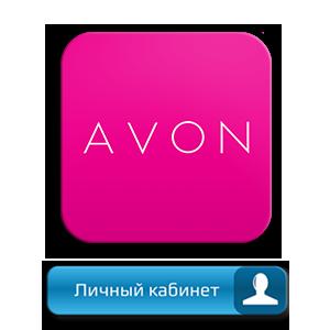 ЛК Avon Лого