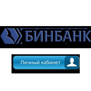 ЛК Бинбанк Лого