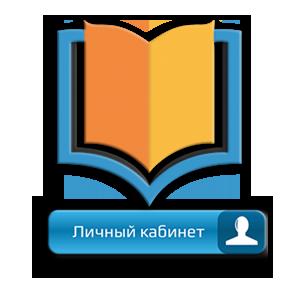 ЛК ЭЖД Лого