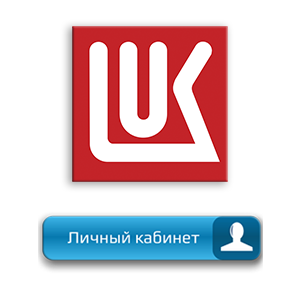 ЛК Лукойл Лого