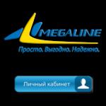 Как войти в личный кабинет провайдера Мегалайн Казахтелеком
