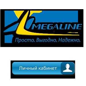 ЛК Мегалайн Лого