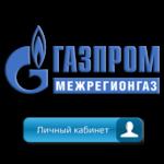 Как войти в личный кабинет Межрегионгаз от Газпрома