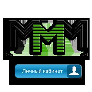 ЛК MMM Лого