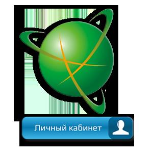 ЛК Навител Лого