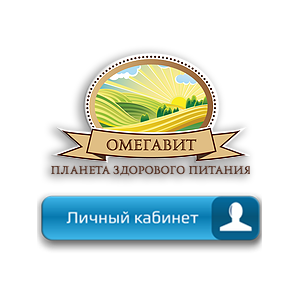 ЛК Омегавит Лого