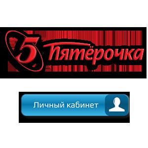 ЛК Пятерочка Лого