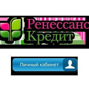 ЛК Ренессанс Кредит Лого