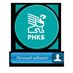 ЛК РНКБ Лого