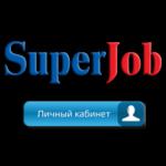 Войти в личный кабинет сервиса по поиску работы Superjob