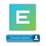 Вход в личный кабинет системы ЕМИАС для записи в поликлинику