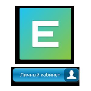 Лого ЕМИАС ЛК
