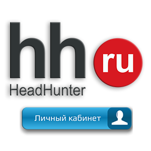 Лого HeadHunter ЛК
