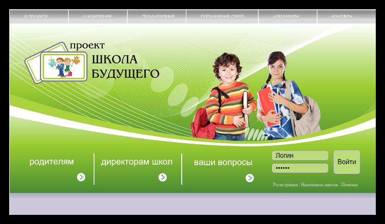 ЛюбимучитьсяРФ официальный сайт