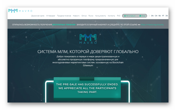 МММ официальный сайт